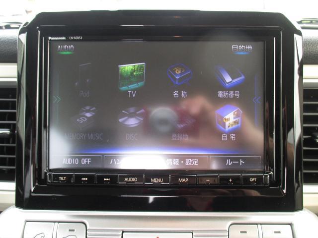 ハイブリッドMZ 4WD・スズキセーフティーサポート・純正8インチナビ・TV・全方位モニター・OPツートンカラー・LEDヘッドライト・クルーズコントロール・パドルシフト・フロントシートヒーター(49枚目)