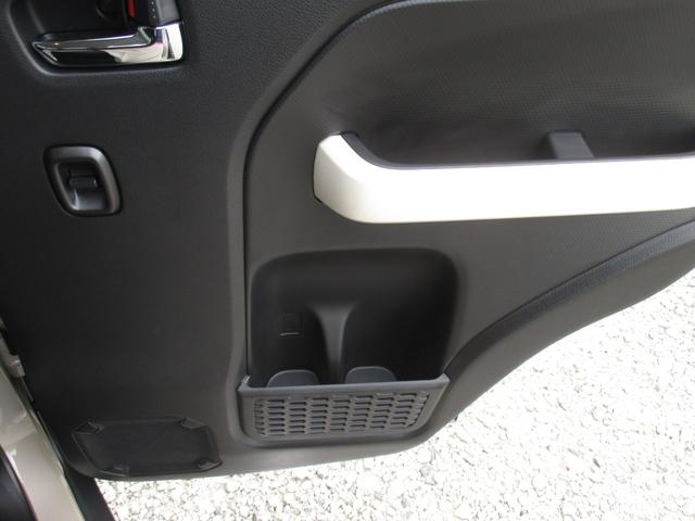 ハイブリッドMZ 4WD・スズキセーフティーサポート・純正8インチナビ・TV・全方位モニター・OPツートンカラー・LEDヘッドライト・クルーズコントロール・パドルシフト・フロントシートヒーター(55枚目)