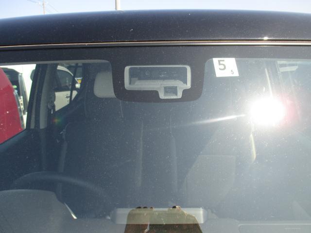 ハイブリッドMZ 4WD・スズキセーフティーサポート・純正8インチナビ・TV・全方位モニター・OPツートンカラー・LEDヘッドライト・クルーズコントロール・パドルシフト・フロントシートヒーター(56枚目)