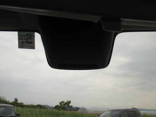 ハイブリッドMZ 4WD・スズキセーフティーサポート・純正8インチナビ・TV・全方位モニター・OPツートンカラー・LEDヘッドライト・クルーズコントロール・パドルシフト・フロントシートヒーター(57枚目)
