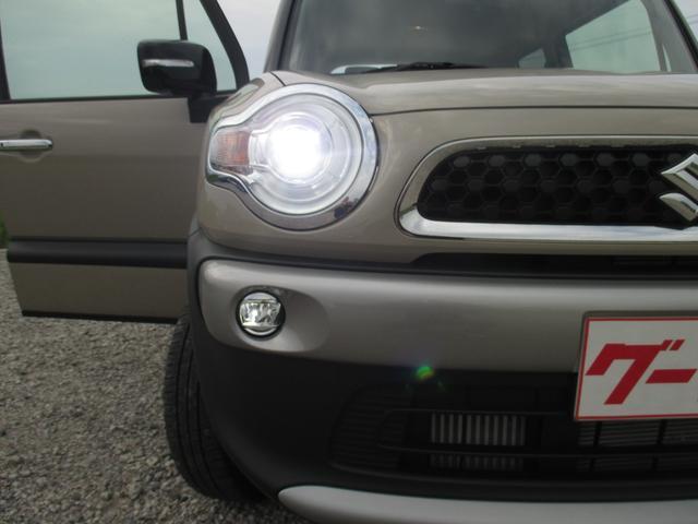 ハイブリッドMZ 4WD・スズキセーフティーサポート・純正8インチナビ・TV・全方位モニター・OPツートンカラー・LEDヘッドライト・クルーズコントロール・パドルシフト・フロントシートヒーター(63枚目)