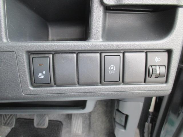 FX フルタイム4WD・5MT・純正CDステレオ・キーレス・オートエアコン・運転席シートヒーター(29枚目)