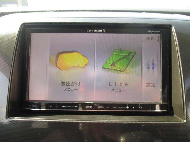 リミテッドII カロッェリアナビ・ワンセグTV・HIDヘッドライト・運転席シートヒーター・電動格納ミラー・プッシュスタート&スマートキー(10枚目)