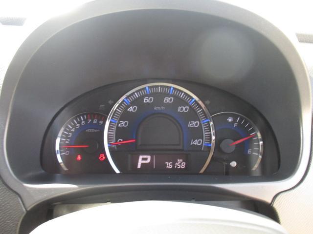 リミテッドII カロッェリアナビ・ワンセグTV・HIDヘッドライト・運転席シートヒーター・電動格納ミラー・プッシュスタート&スマートキー(25枚目)