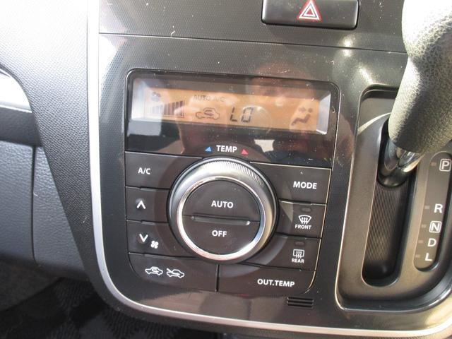 リミテッドII カロッェリアナビ・ワンセグTV・HIDヘッドライト・運転席シートヒーター・電動格納ミラー・プッシュスタート&スマートキー(28枚目)