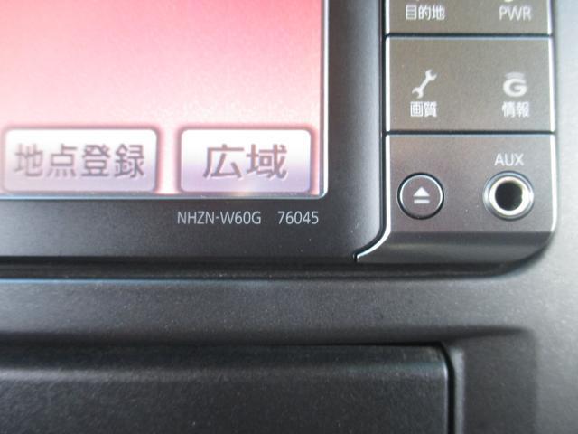 240S プライムセレクションII タイプゴールド 純正ナビ・TV・Bカメラ・リヤフィリップダウンモニター・左右リヤパワースライドドアー・パワーバックドアー・7名乗り(35枚目)