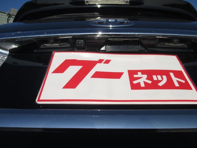 240S プライムセレクションII タイプゴールド 純正ナビ・TV・Bカメラ・リヤフィリップダウンモニター・左右リヤパワースライドドアー・パワーバックドアー・7名乗り(56枚目)