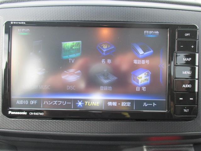L SA3・パナソニック7インチナビ・フルセグTV・バックカメラ・アップグレード・コーナーセンサー・オートライト・オートハイビーム・キーレス(10枚目)