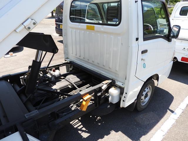 スバル サンバートラック ダンプ 4WD