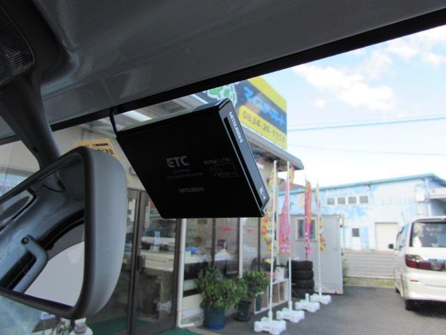 KC 1オーナー 修復歴無し 車検31年5月迄 ETC付き(7枚目)