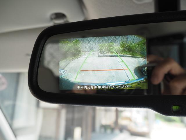 G e-アシスト 衝突被害軽減ブレーキ パワースライドドア左  Goo2年間無料保証 カロッツリアナビTV(15枚目)