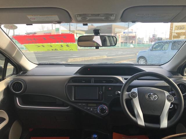 「トヨタ」「アクア」「コンパクトカー」「山口県」の中古車15