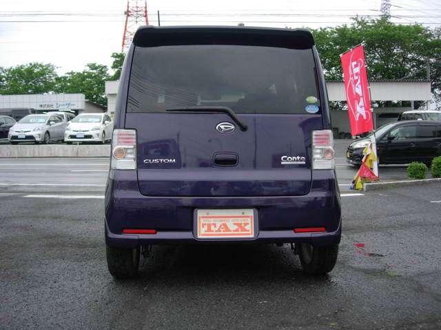 660 カスタム RS ナビ 軽自動車 車検整備付 CVT(3枚目)