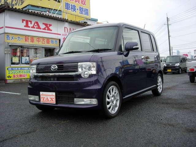 660 カスタム RS ナビ 軽自動車 車検整備付 CVT(7枚目)