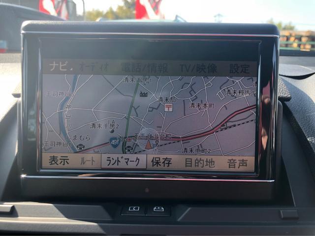 C63 AMG ステーションワゴン ナビ TV アルミ(18枚目)