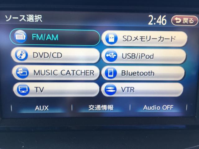 15X ナビ・TV付 盗難防止システム 衝突安全ボディ CD(7枚目)