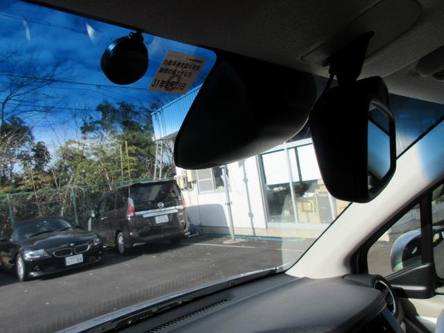 Gコンフォートパッケージ キーレス Bカメラ シートヒーター(15枚目)