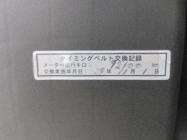 430SCV(11枚目)