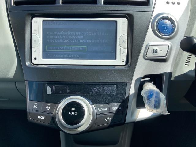 S ドライブレコーダー ETC バックカメラ ナビ フルフラット ミュージックプレイヤー接続可 CD アルミホイール スマートキー アイドリングストップ 電動格納ミラー CVT 盗難防止システム(5枚目)