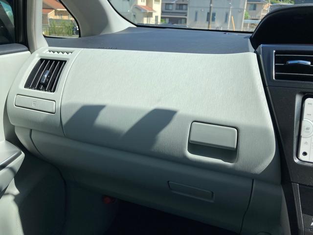 S ドライブレコーダー ETC バックカメラ ナビ フルフラット ミュージックプレイヤー接続可 CD アルミホイール スマートキー アイドリングストップ 電動格納ミラー CVT 盗難防止システム(8枚目)