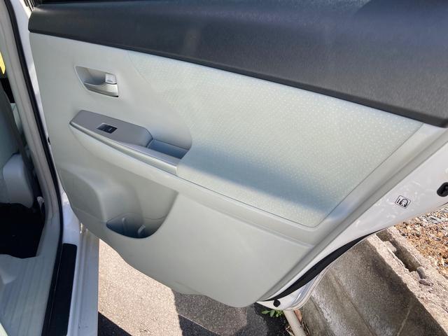 S ドライブレコーダー ETC バックカメラ ナビ フルフラット ミュージックプレイヤー接続可 CD アルミホイール スマートキー アイドリングストップ 電動格納ミラー CVT 盗難防止システム(25枚目)