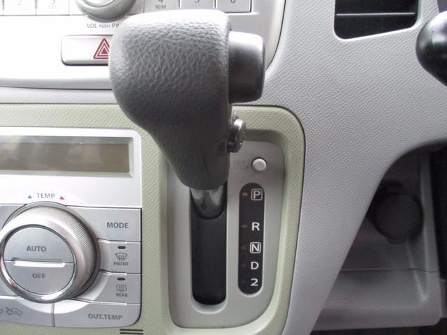 マツダ AZワゴン XSスペシャル プッシュスタート 一年保証付き