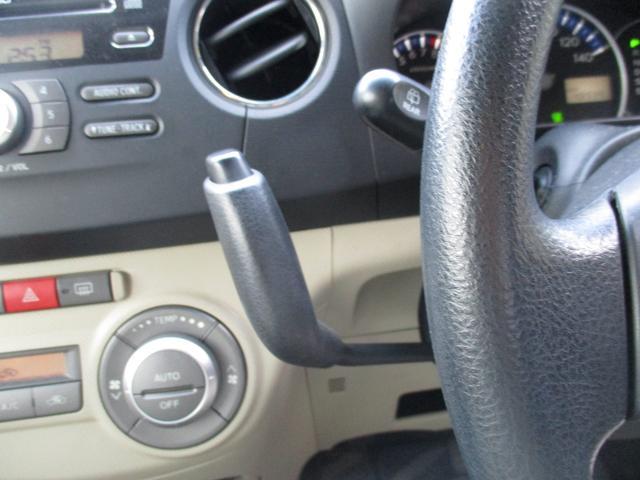 スバル ルクラ L スマートキー オートエアコン CVT 全国対応1年保証