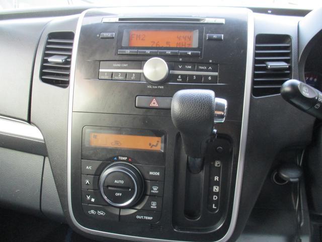 マツダ AZワゴンカスタムスタイル XS スマートキー HIDヘッドライト プッシュスタート