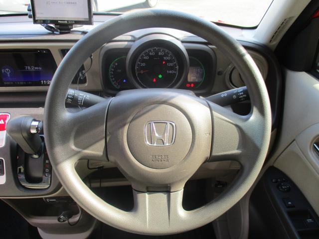 「ホンダ」「N-ONE」「コンパクトカー」「広島県」の中古車16