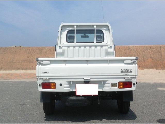 「ダイハツ」「ハイゼットトラック」「トラック」「島根県」の中古車8