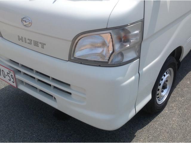 「ダイハツ」「ハイゼットトラック」「トラック」「島根県」の中古車30
