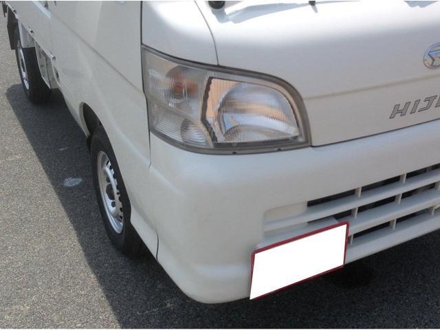 「ダイハツ」「ハイゼットトラック」「トラック」「島根県」の中古車31