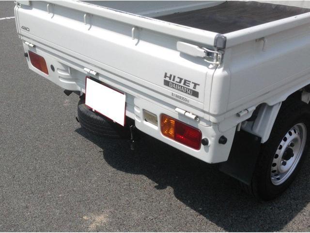 「ダイハツ」「ハイゼットトラック」「トラック」「島根県」の中古車32