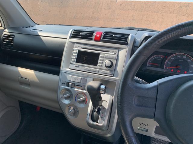 車いす移動車 スローパー 福祉車両 バックカメラ 3人乗り(19枚目)