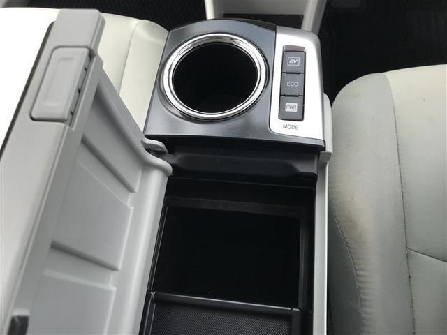 S ワンセグ メモリーナビ バックカメラ ETC LEDヘッドランプ ワンオーナー(16枚目)