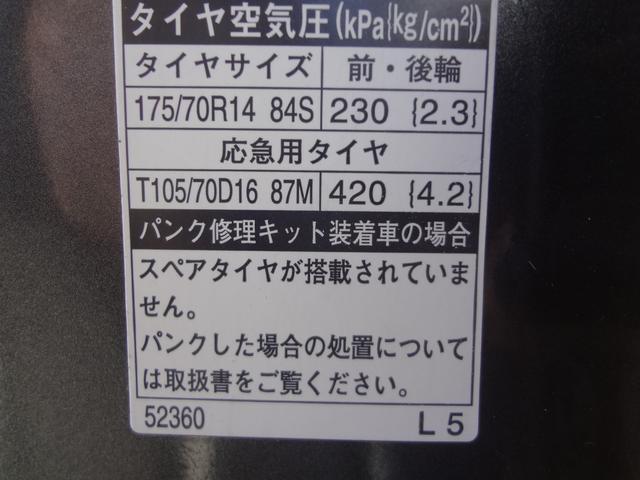 X Sエディション(19枚目)
