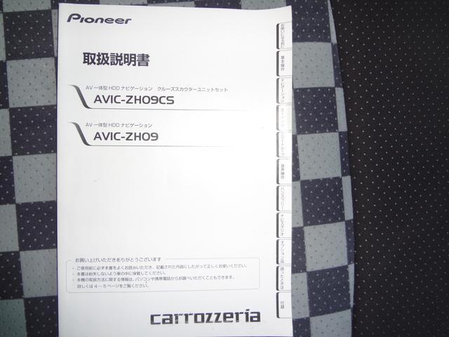 スズキ ソリオ ブラック&ホワイト ナビ・パワースライドドア・エアロ