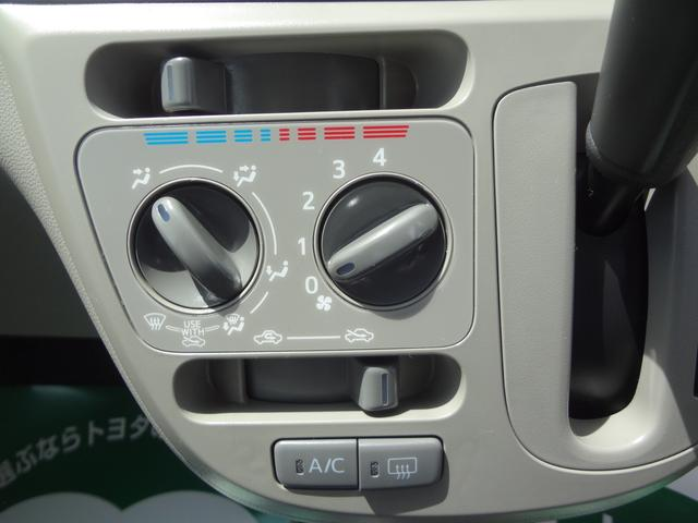 L SA ワンオーナーカー・エコアイドル(13枚目)