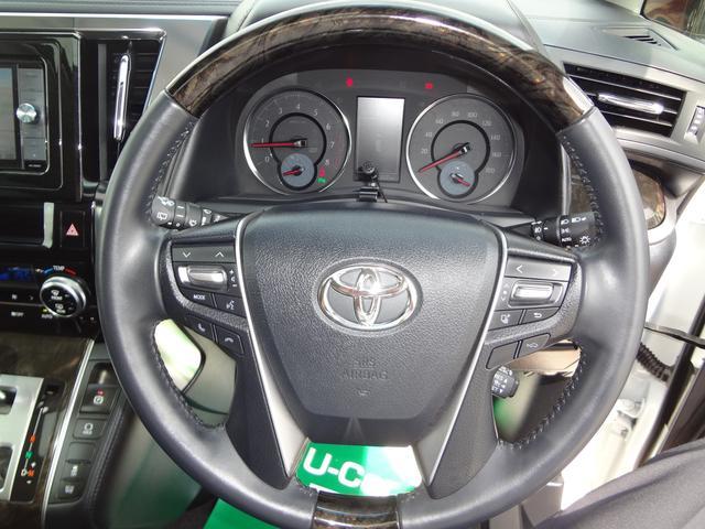 ハンドル周りにオーディオなどのスイッチが付いており、運転中でも操作が簡単!便利です。しかも安全です。