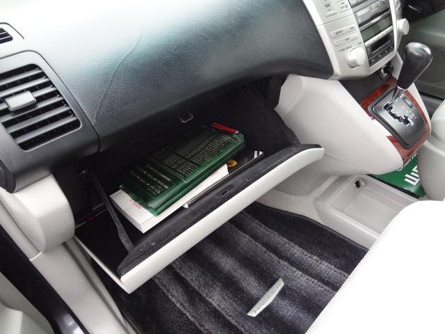 「トヨタ」「ハリアー」「SUV・クロカン」「山口県」の中古車29