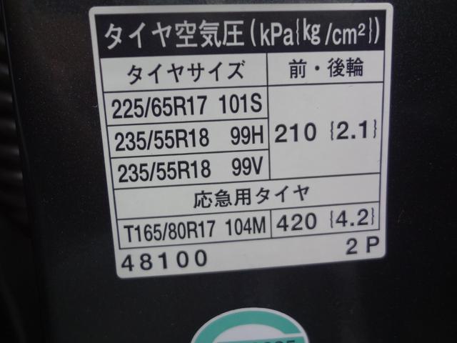 「トヨタ」「ハリアー」「SUV・クロカン」「山口県」の中古車38