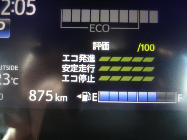 燃費向上頑張ってみましょう