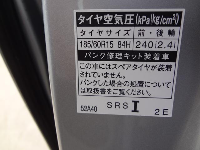 「トヨタ」「シエンタ」「ミニバン・ワンボックス」「山口県」の中古車40