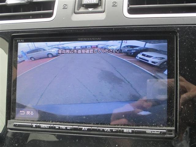 「スバル」「フォレスター」「SUV・クロカン」「山口県」の中古車12