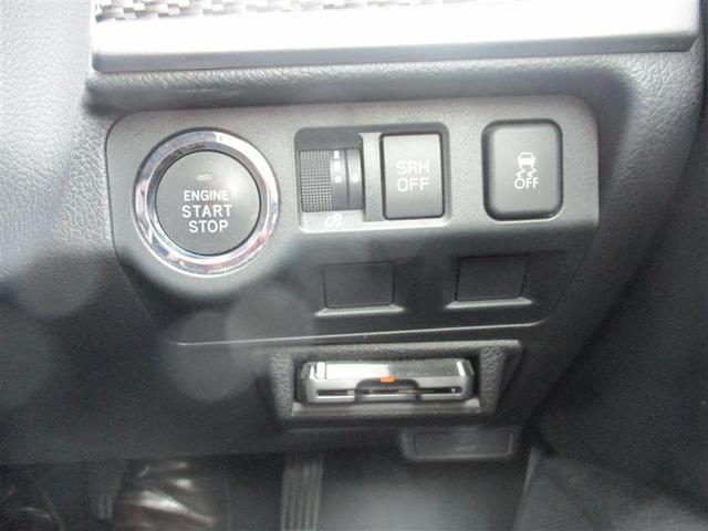 「スバル」「フォレスター」「SUV・クロカン」「山口県」の中古車15