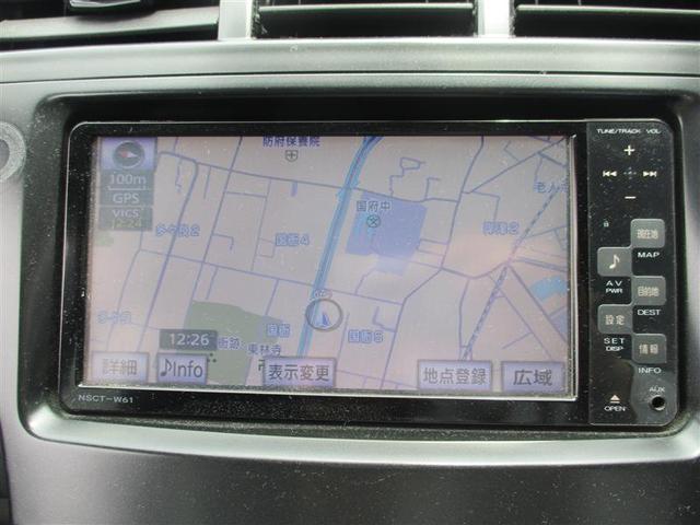 G ワンセグ メモリーナビ バックカメラ ETC LEDヘッドランプ 乗車定員7人 3列シート ワンオーナー アイドリングストップ(11枚目)