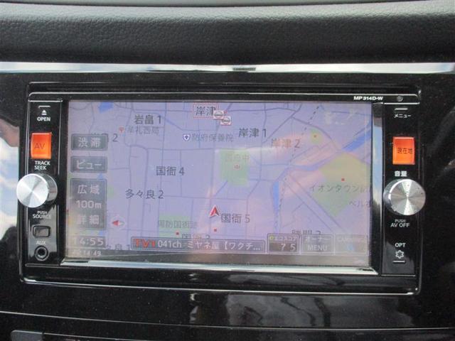 エマージェンシーパッ 4WD フルセグ メモリーナビ DVD再生 後席モニター バックカメラ 衝突被害軽減システム ETC LEDヘッドランプ 乗車定員7人 3列シート ワンオーナー(12枚目)