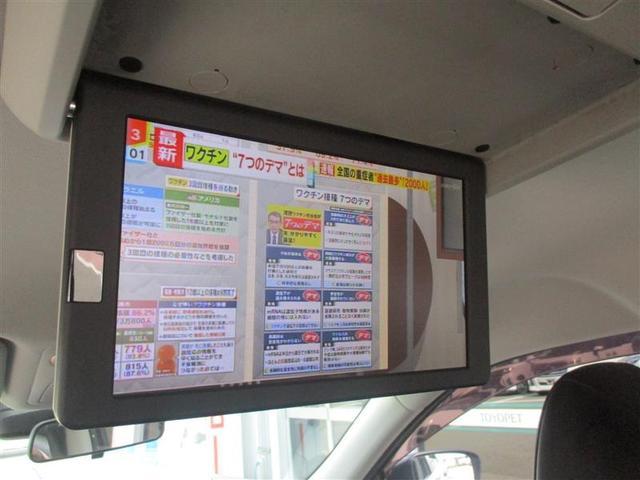 エマージェンシーパッ 4WD フルセグ メモリーナビ DVD再生 後席モニター バックカメラ 衝突被害軽減システム ETC LEDヘッドランプ 乗車定員7人 3列シート ワンオーナー(22枚目)