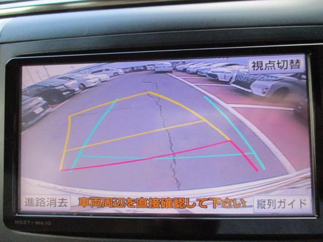 トヨタ アルファード 240G