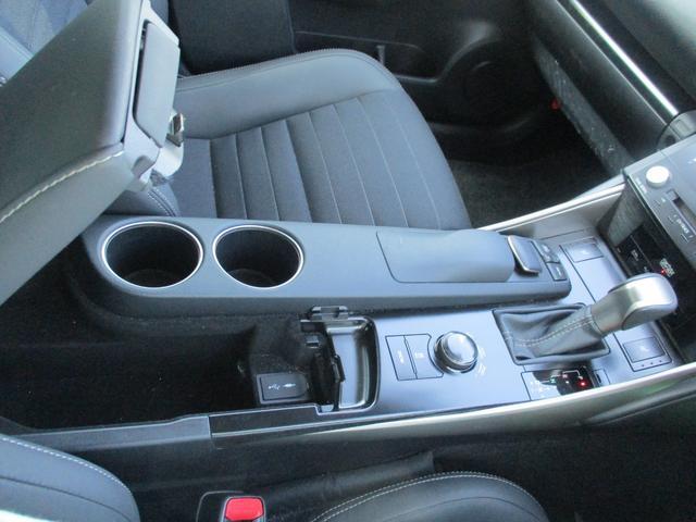 レクサス IS IS250 HDDナビ バックカメラ AWD ワンオーナー